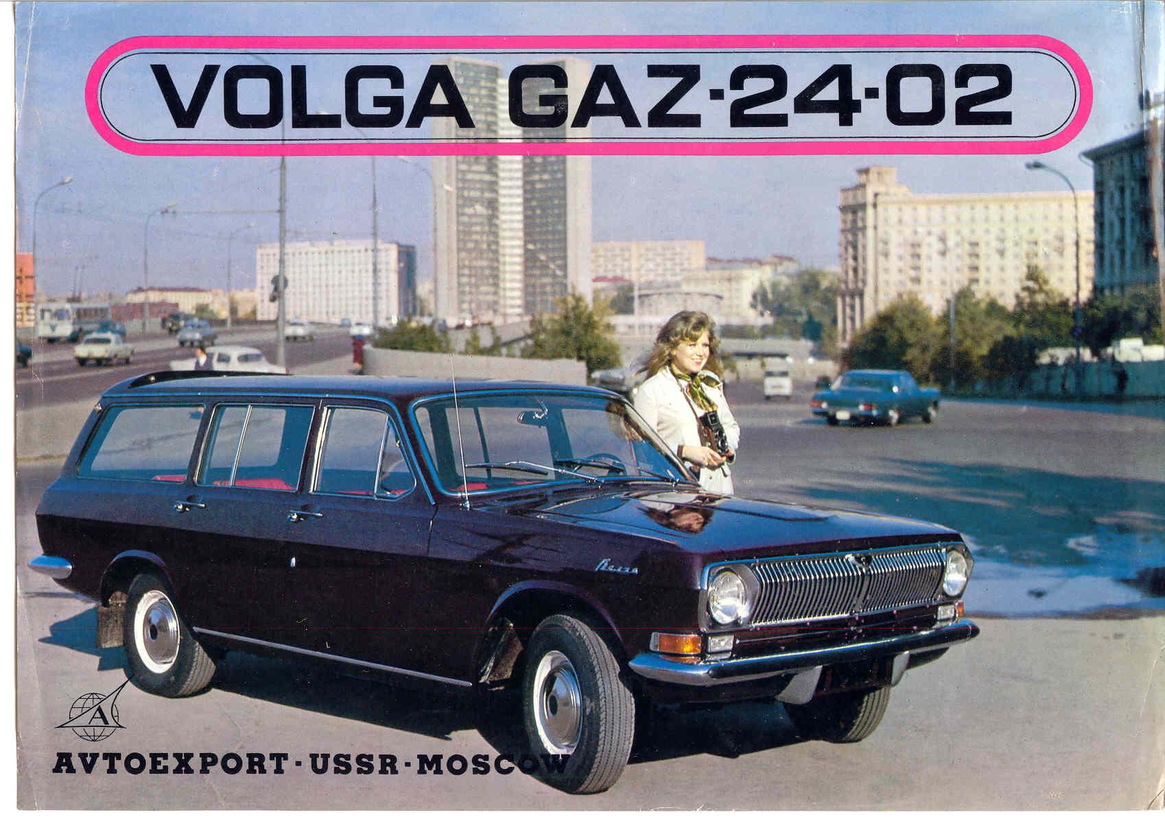 Симпатичные рекламные плакаты советских машин.